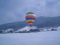 Modellballonbau_Mini_50